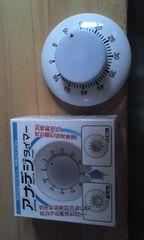 アナデジタイマー 1分〜55分まで 未使用品