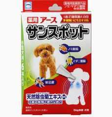 未使用☆アース サンスポット 犬のノミ マダニの駆除 蚊の忌避