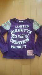 BIQUETTE*紫ロンT/130