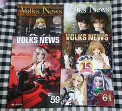 Volks News 4冊 まとめ売り ドール 本
