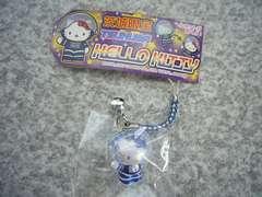 茨城限定 ご当地 キティ 根付 ストラップ 宇宙飛行士ver 2007