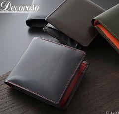 新品 Decoroso 馬革 牛革 メンズ 二つ折り財布 バイカラー ブラックレッド