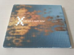 X-ドリームCD「VISION QUEST MIX CD by X-Dream」こだまの森●