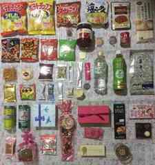 ☆送料500円☆食品48点セット
