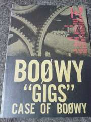 BOOWYスコアBOOKCASE OF BOOWY1+2SCORE HOUSE