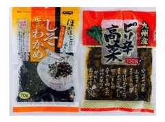九州ピリ辛高菜&出雲しそわかめさけ*2袋