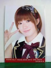 AKB48ビジュアルブック2010田名部生来3RD-WHITE