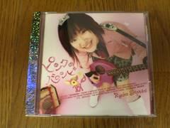 新谷良子CD ピンクのバンビ 声優