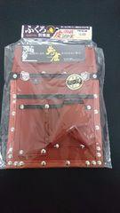 新品:ふくろ倶楽部:朱雀かりわく(鋲止)釘袋SZ-350グローブ革