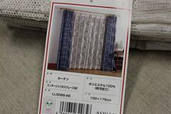 『ミッキー』ジャパネスクデザインレースカーテン2枚組9504円が