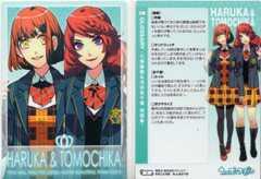 うたプリ♪トレカ◆11 Character Card/春歌&友千香