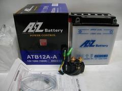 (902)CB400Nホーク3CB400D新品高始動性能バッテリーセット
