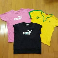 プーマ☆puma ☆トップス3点セット☆M