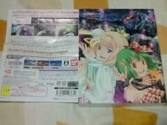 PS3 劇場版 マクロスF イツワリノウタヒメ Hybrid Pack ハイブリッドパック