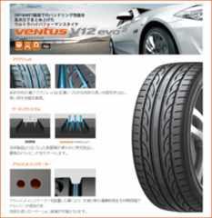 ★225/40R19 緊急入荷★HANKOOK K120 新品タイヤ 2本セット