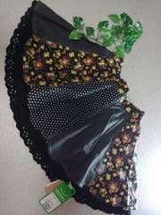 ●BOO HOMES● パッチワークスカート 110 新品8295円