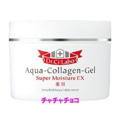 ドクターシーラボ 薬用ACGスーパーモイスチャーEX120g