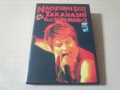 高橋直純DVD「Yes!SUMMER×2」2枚組●