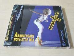 CD「ハウス・レボリューション VOL.40 HOUSE REVOLUTION VOL.40