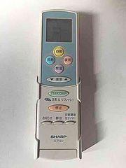 シャープ A587JB エアコンリモコン SHARP