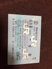 新幹線回数券姫路から名古屋1枚