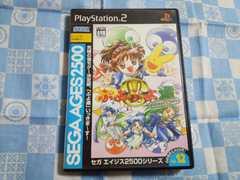 PS2用 ぷよぷよ通 パーフェクトセット