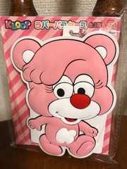 倖田來未♪KLOOP ラバーパスケース【ピンク】