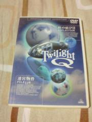 DVD トワイライトQ 時の結び目&迷宮物件FILE538