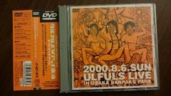 ウルフルズ「2000.8.6 ULFULS LIVE」DVD/帯付