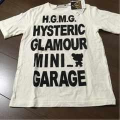 新品タグ付き ヒステリックミニ ロゴTシャツ 130cm大きめ