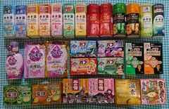 送料¥500【入浴剤セット★】