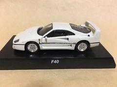 フェラーリ7  F40