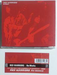 (CD)RED WARRIORS/レッドウォーリアーズ☆セルフカバーベストアルバム♪帯付き