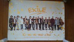 EXILE『ki・mi・ni・mu・chu』ポスター