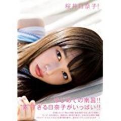 ■『桜井日奈子2nd写真集』美少女アイドル