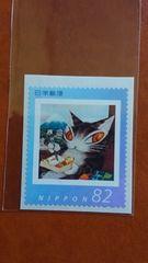 わちふぃーるど 世界切手まつり スタンプショウ 記念切手 1枚