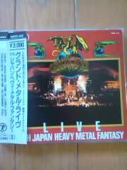 GRAND METAL LIVE  5th Jpn HM Fantasy�A