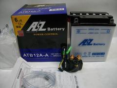 (902)CB400TCB400Dホーク�V高始動性能バッテリーセット