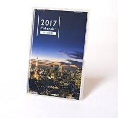 都心に住む 2月号付録 都心の風景 カレンダー