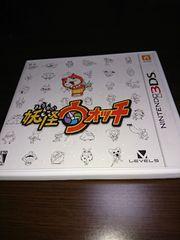 3DS!箱説あり!妖怪ウォッチ!ソフト!