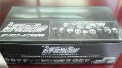 仮面ライダー マスクコレクション vol,7 【1BOX(8体)セット】 ★バンダイ★
