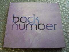 back number/シャンデリア【初回盤A】CD+DVD(LIVE映像)他に出品