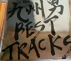ベストCD 九州男 BEST TRACKS 帯あり