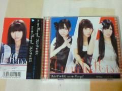 CD+DVD フレンチキス(AKB48) カッコ悪いI love you! 初回盤B スケットダンス OP