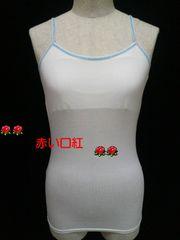 Sサイズ〜*サラコンフォート吸汗速乾・抗菌防臭UVストレッチ・キャミソールオフホワイト