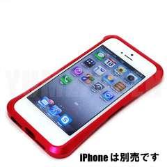 iPhone5S 5 バンパー 赤◇手に馴染む優しいデザインの高級アルミ 金属製