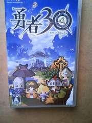 PSPソフト:超速RPG[勇者30]ソフト・箱・説明書セット/動作確認済