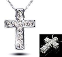 新品 1円〜★送料無料★ 輝くシルバーダイヤ ボックスクロス ネックレス十字架