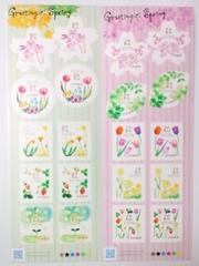 *H30.春のグリーティング切手62円82円/桜新緑チューリップいちごタンポポ