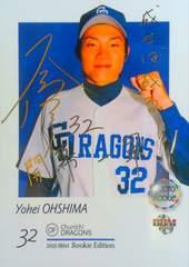 BBM10RE 大島洋平[中日ドラゴンズ]・金箔サインカード/200 日本生命